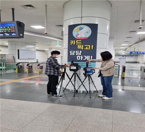 경기보건환경硏, 김포 고촌역 등 4곳 실내공기 '부적합'