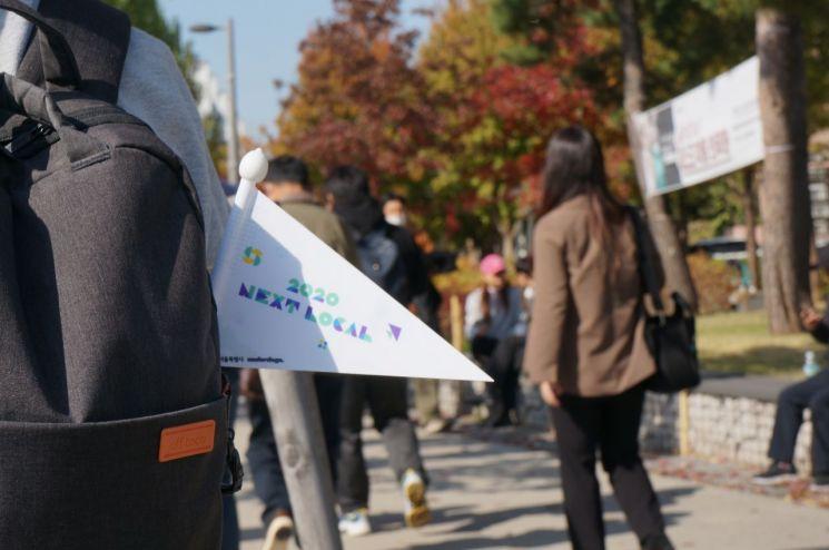서울 청년 창업 지원 '넥스트로컬', 23일 온라인 성과공유회