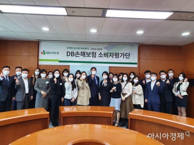 DB손해보험은 14일 서울 대치동 DB금융센터에서 소비자평가단 패널과 임직원들이 참석한 가운데 '19기 소비자평가단' 발대식을 가졌다고 밝혔다.