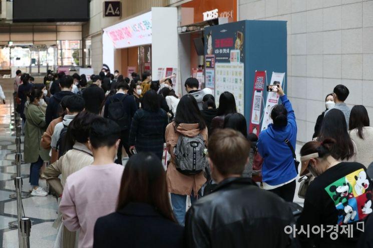 [포토]코엑스에서 열린 코베 베이비페어