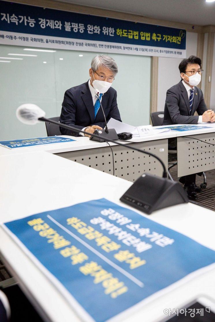 [포토]하도급법 입법 촉구 기자회견