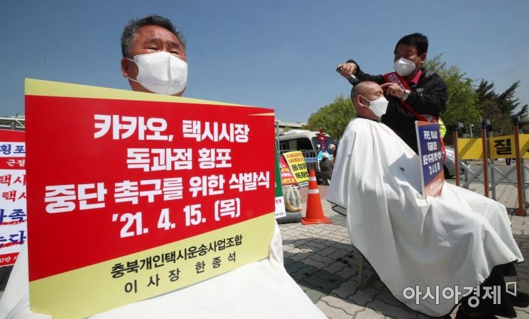[포토] 국회 앞 택시기사들의 삭발식