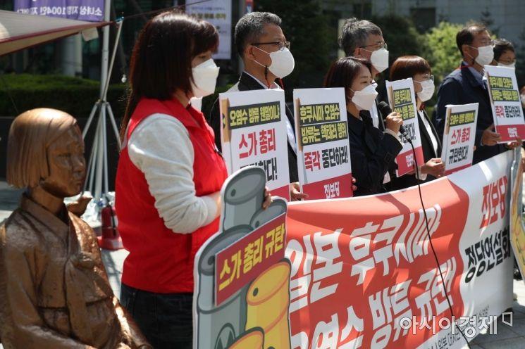 [포토]일본 후쿠시마 오염수 방류 규탄하는 진보당