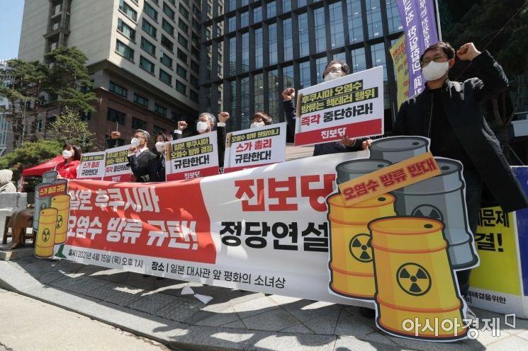 [포토]일본 후쿠시마 오염수 방류 규탄