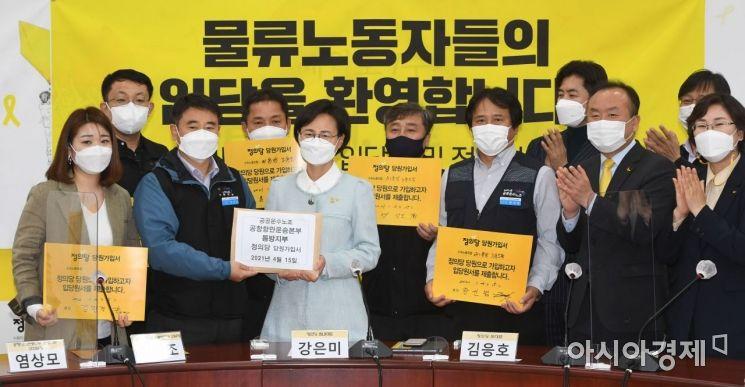 [포토] 정의당 동방지부 정의당 집단 입당식