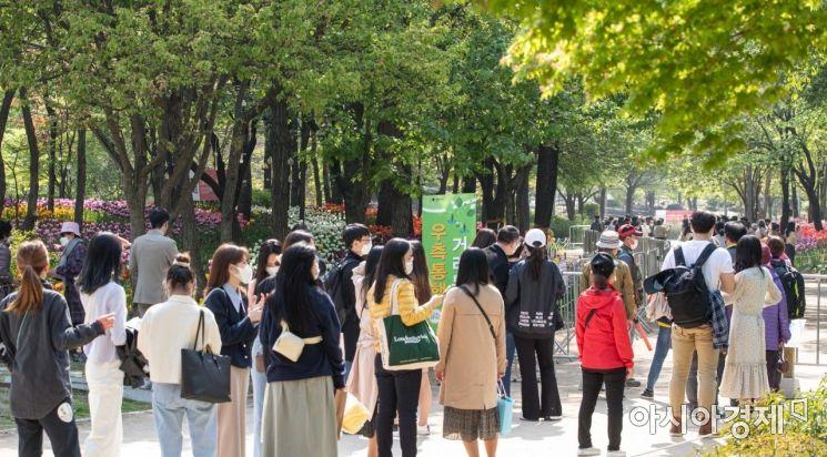 [포토]서울숲 출입 인원 통제