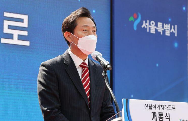 오세훈 서울시장이 15일 오후 서울 여의도에서 열린 신월여의지하도로 개통식에서 인사말을 하고 있다. [이미지출처=연합뉴스]