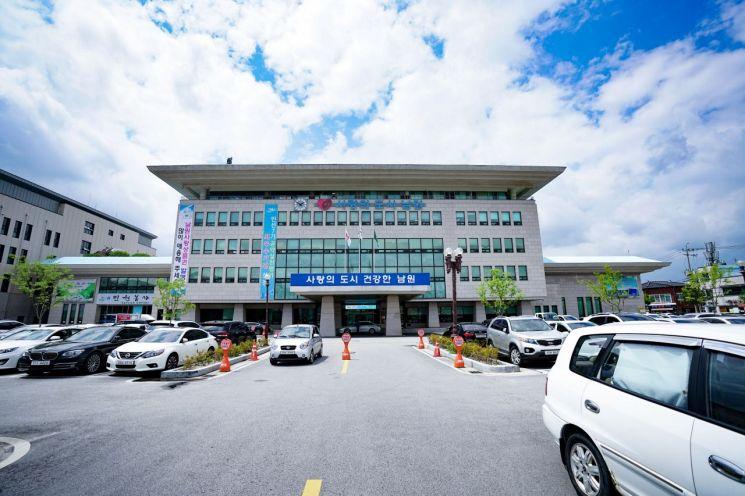 남원시, 2022년 주민참여예산 제안사업 공모