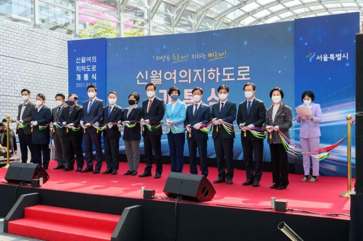 [포토] 김수영 양천구청장, 신월여의지하도로 개통식 참석