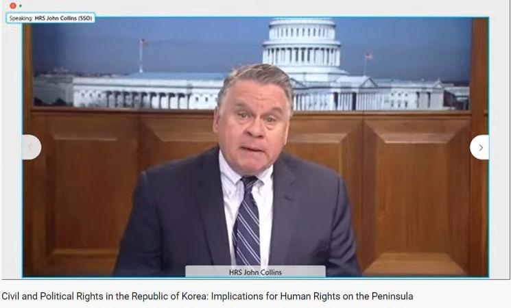 미 의회의 초당적 기구인 톰 랜토스 인권위원회가 15일 밤(한국시간) 한국의 대북전단금지법에 대해 '한국의 시민적·정치적 권리 : 한반도 인권에의 시사점'이라는 주제로 청문회를 열고 있다. [이미지출처=연합뉴스]