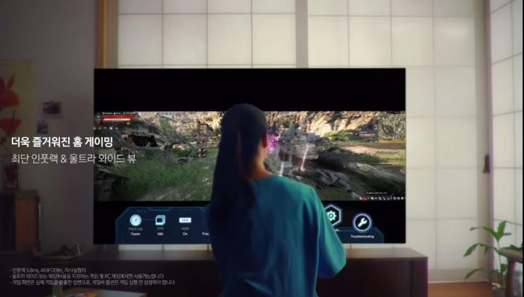 어느새 3년째 협업…삼성전자가 마케팅에 '검은사막'을 고집하는 이유
