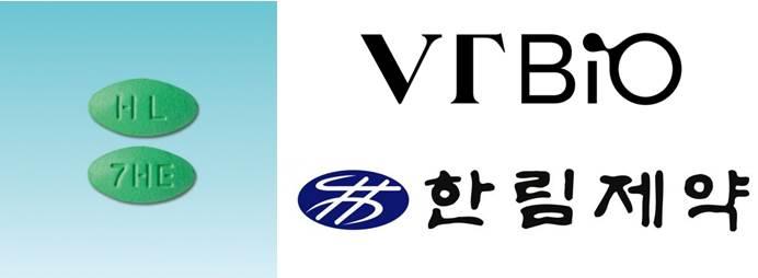 """브이티바이오 """"폐질환 치료제 VT014 기반 '브론패스정' 식약처 품목 허가 획득"""""""