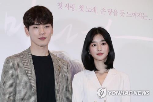 배우 김정현(좌)·서예지(우). [이미지출처=연합뉴스]