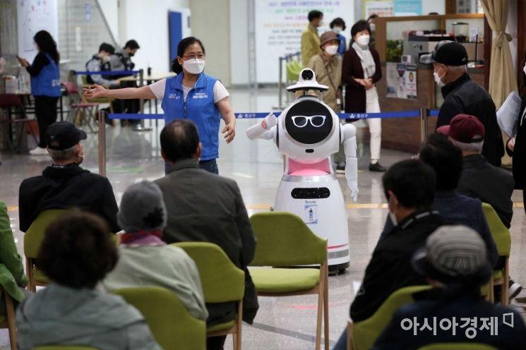 [포토]예방접종센터에 로봇 주무관 용봇