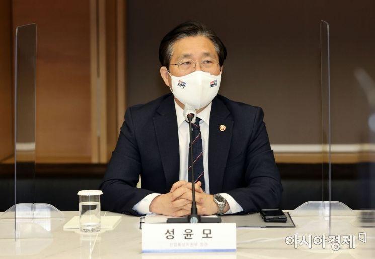 성윤모, 희토류 공급망 현장점검…'中 무기화'에 공급대책 준비