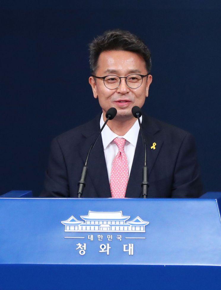 인사말 하는 이철희 신임 청와대 정무수석. [이미지출처=연합뉴스]