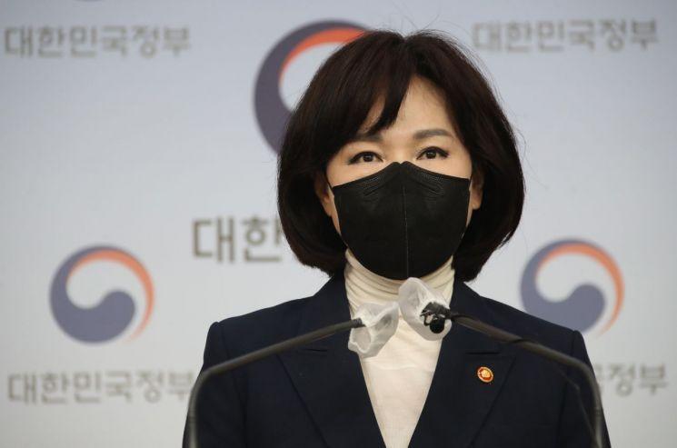 전현희 국민권익위원장.(이미지 출처=연합뉴스)