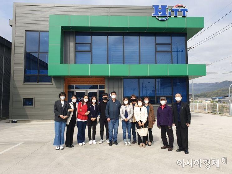 김천상의, 온라인 마케팅 전문가 양성 '기업탐방' … 맞춤형 일자리사업