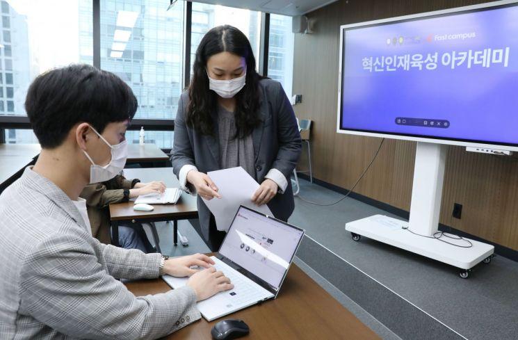 강남구, 디지털 마케팅&디지털 서비스 기획·UX/UI 전문가 양성