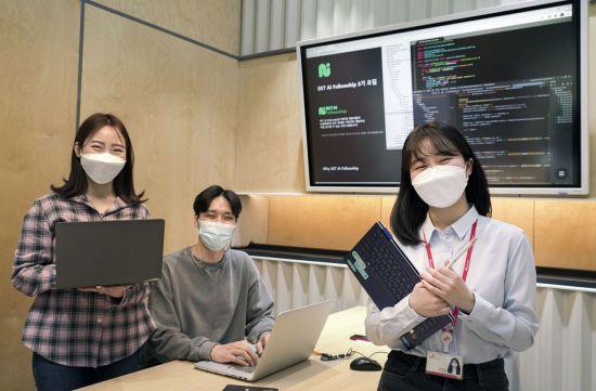 SKT, 대학 개발자 멘토링으로 인공지능 인재 키운다