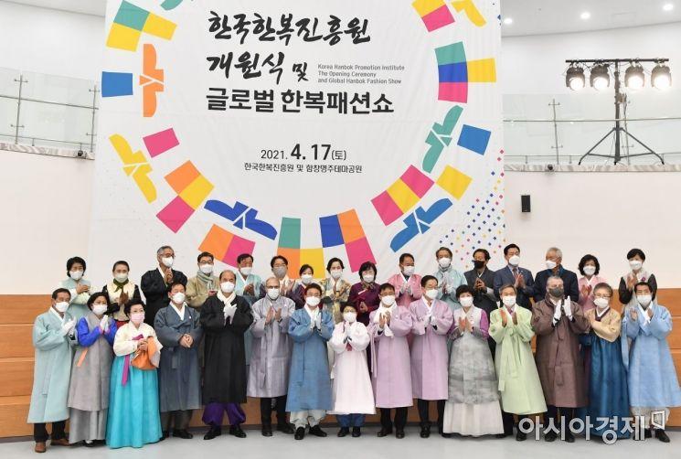 """경북도, 상주에 '한복진흥원' 개원 … """"고부가가치 산업으로 육성"""""""
