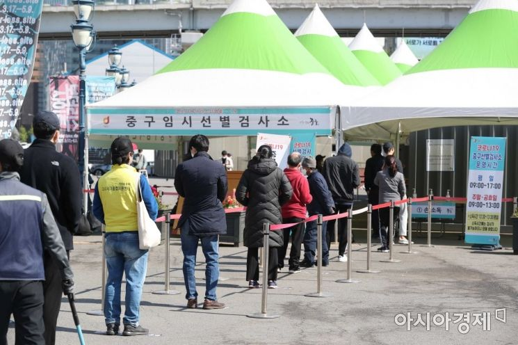 18일 서울역 광장에 마련된 코로나19 임시 선별검사소에서 시민들이 검사를 받기 위해 줄을 서고 있다. /문호남 기자 munonam@
