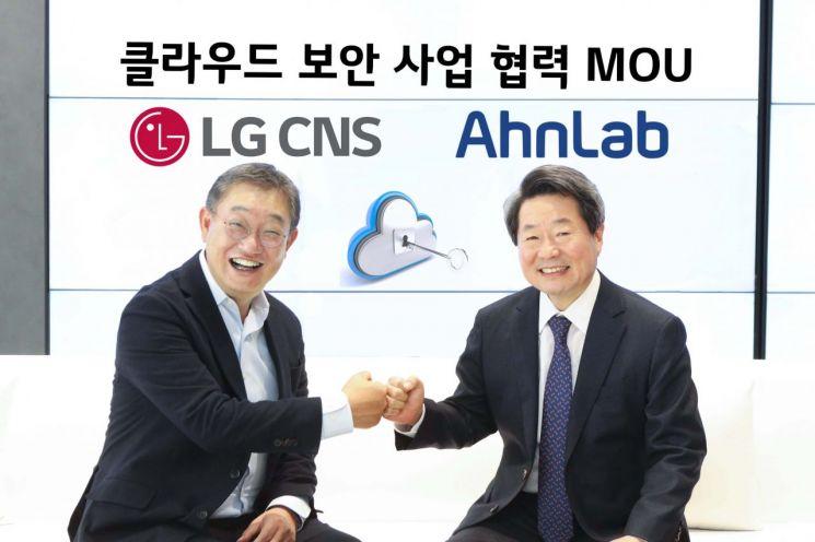 현신균 부사장 LG CNS DTI사업부 (왼쪽)과 강석균 안랩 대표(오른쪽)가 클라우드 보안 사업 협력을 위한 업무협약 체결 후 기념촬영을 하고 있다.
