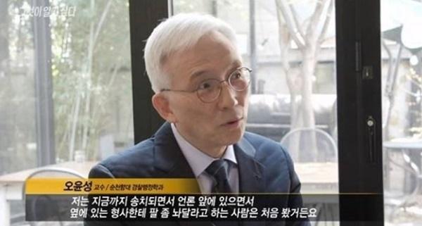 SBS '그것이 알고 싶다'에서 김태현이 포토라인에 서서 선보인 태도에 대해 분석하고 있다. [사진=SBS '그것이 알고 싶다' 캡처]