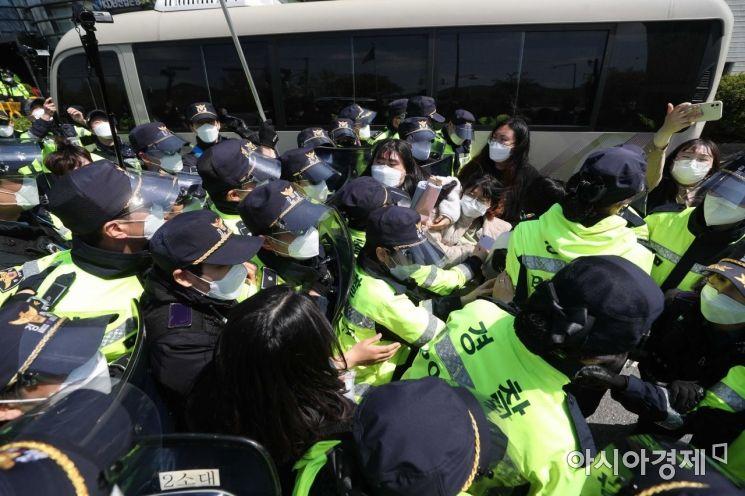[포토]일본대사관 앞으로