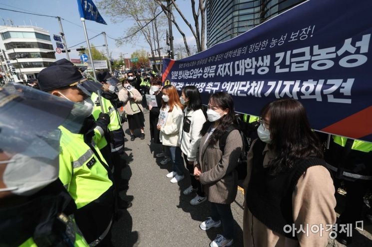 [포토]일본 오염수 방류 규탄 기자회견