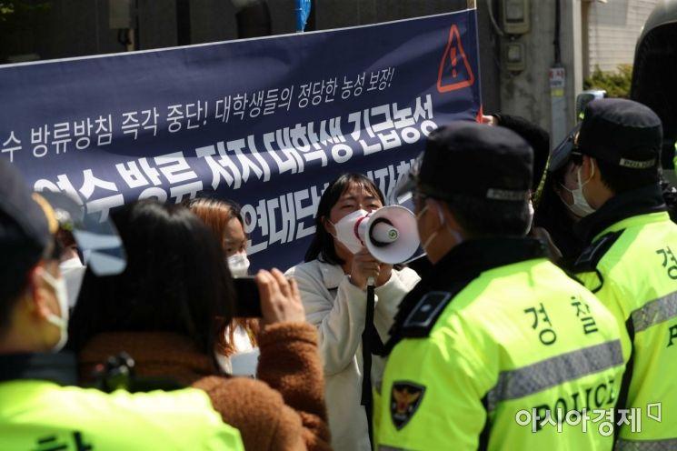 [포토]일본대사관 앞 목청껏 외치는 대학생