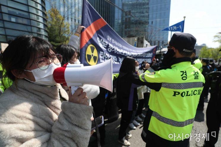 [포토]일본 오염수 방류에 항의하는 대학생들