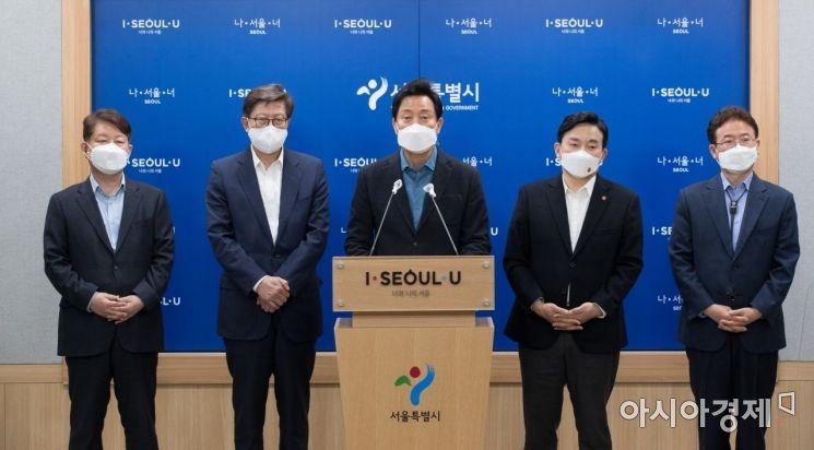 오세훈 시장, 서울시의회와 '지방자치 구현 상호협력' 업무협약