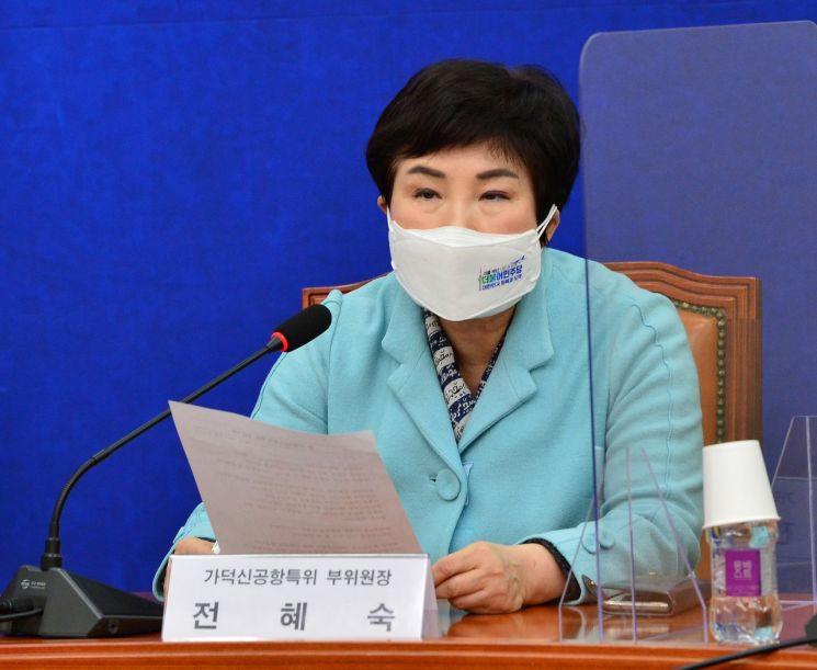 전혜숙 더불어민주당 의원 (사진=연합뉴스)