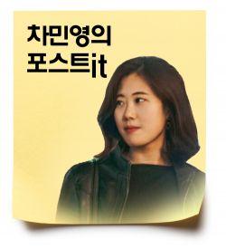 '열려라 아이폰' 마스크 껴도 페이스ID 작동한다[차민영의 포스트IT]
