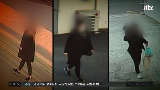 지난해 12월 경남 김해 사설 응급구조단에서 발생한 살인사건의 범인 A씨의 범행을 도운 것으로 알려진 3명의 모습. [사진=JTBC 뉴스룸 캡처]