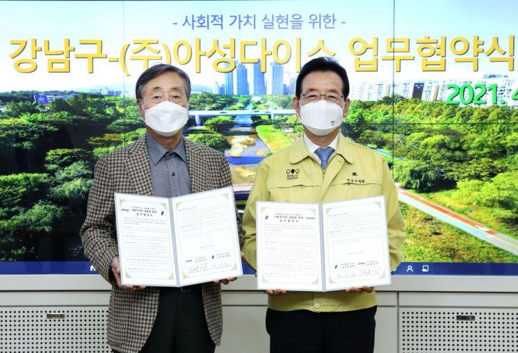 [포토]강남구- 아성다이소, 일자리 창출 등 위한 협력 약속
