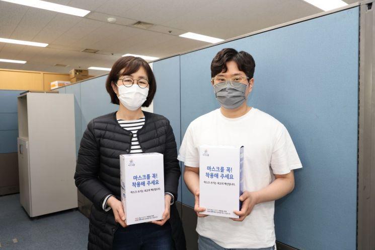 도봉구, 경제적 취약계층 마스크 1인 당 35매 지원