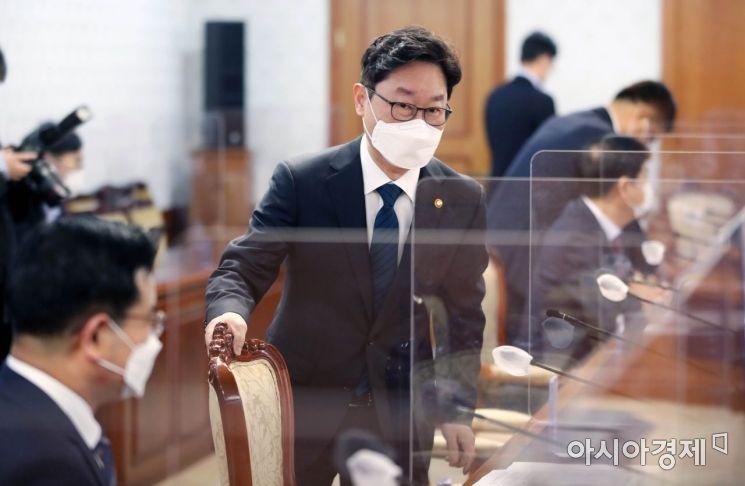 """법무부·대검 합동감찰… 박범계 """"신중하게 대책 마련"""""""