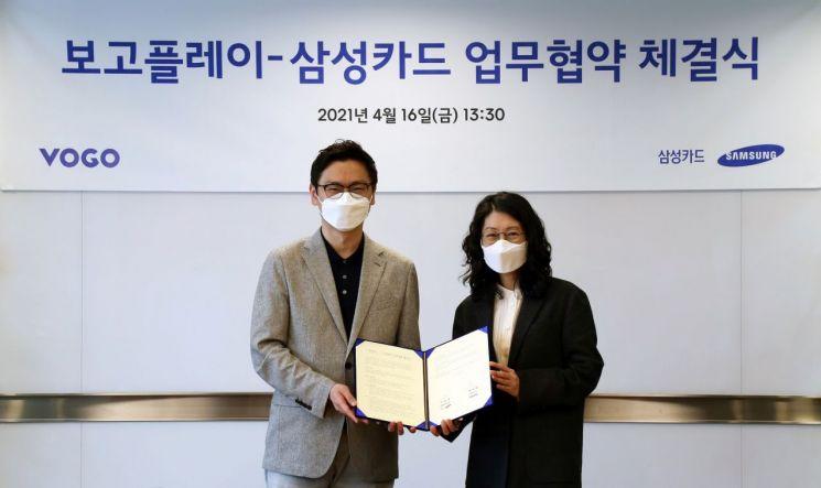 고상경 삼성카드 상무(오른쪽)와 류승태 보고플레이 대표가 전략적 업무제휴 협약 후 기념사진을 촬영하고 있다.