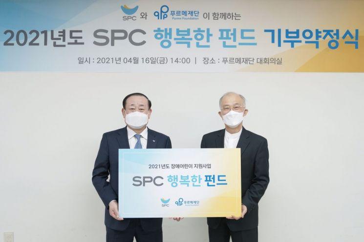 서울시 종로구 푸르메재단에서 진행된 'SPC 행복한 펀드 약정식'에서 황재복  SPC그룹 대표(왼쪽)와 강지원 푸르메재단 이사장이 기념촬영을 하고있다.