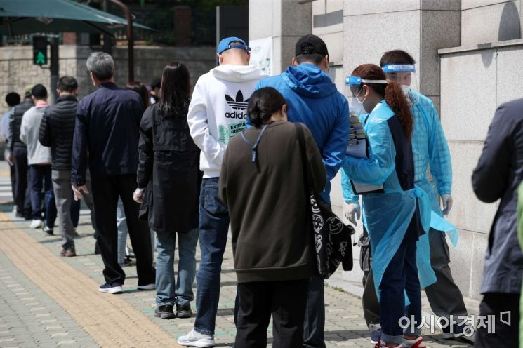 진주·사천시 음식점발 감염 확산 … 경남도, 43명 '신규 확진'(종합)