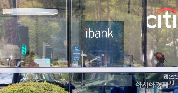 [포토]한국씨티은행, 국내 소비자금융 철수 밝혀