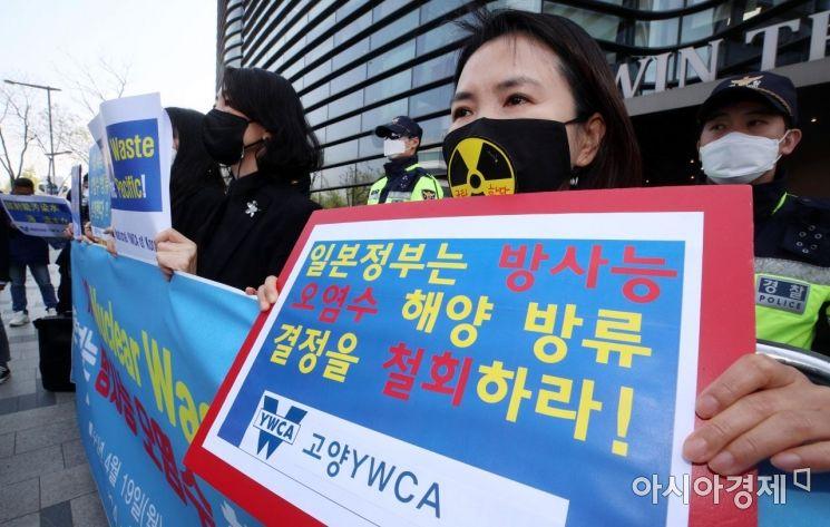 [포토] '방사능 오염수 방류 결정 철회하라'
