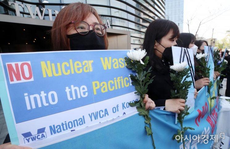 [포토] YWCA, 日 방사능 오염수 배출 결정 규탄