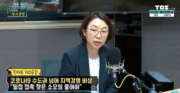 사진=TBS '김어준의 뉴스공장' 유튜브 화면 캡처.