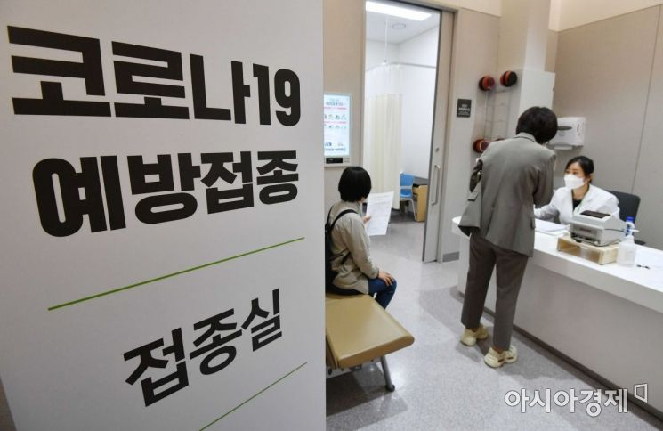 [포토]코로나19 백신 접종 대기하는 대상자들