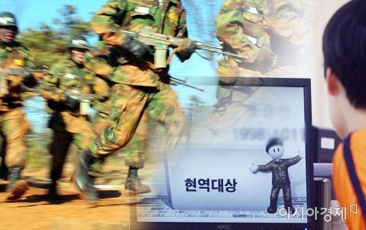 여당 일각에서는 군 가산점 재도입, 징병제 폐지, 남녀평등복무제 등 '이남자'의 표심을 붙잡기 위한 정책들이 거론되고 있다. / 사진=아시아경제DB