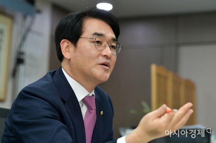 박용진 더불어민주당 의원 / 사진=아시아경제DB