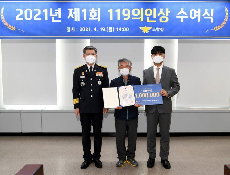 이베이코리아와 소방청이 19일 세종시 소방청 본청에서 '119의인상' 시상식을 개최했다.